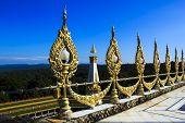 View Point At Phra Maha Chedi Chai Mongkol Temple