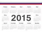 Vector Circle Russian Calendar 2015