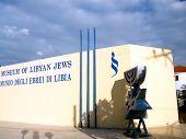 Or Yehuda The Museum Of Libyan Jews 2011