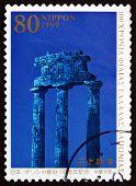 Postage Stamp Japan 1999 Ruins Of Tholos
