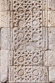 pic of carving  - Detail of Carved Stone Face on Caravansary in Turkey - JPG