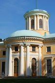 Manor House In Arkhangelskoye, Moscow