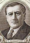 CHILE - CIRCA 1964: Arturo Alessandri (1868-1950) on 50 Escudos 1964 Banknote from Chile. Chilean po