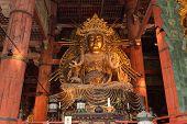 amida buddha giant metal statue in Todaiji temple, Nara, Japan