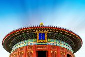 Wonderful And Amazing Temple - Temple Of Heaven In Beijing, China.translation:imperial Heavenly Vau poster