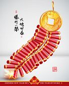 Chinese Fire Crackers. Translation: Fire Crackers, the sign of the Spring Returns
