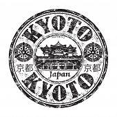 Kyoto grunge rubber stamp