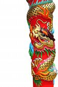 Dragon Wrapped Around A Pole.