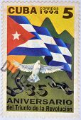 CUBA - CIRCA 1994: A stamp printed in Cuba dedicated to anniversary of the triumph of the Revolution
