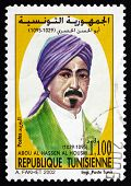 Postage Stamp Tunisia 2002 Abu Al-hasan Al-husri, Poet