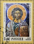 RUSSIA - 2000: Stamp printed in Russia dedicated to Christianity 2000 years shows Jesus Christ