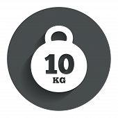 Weight sign icon. 10 kilogram (kg). Sport symbol
