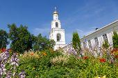 St. George's Monastery In Veliky Novgorod, Russia