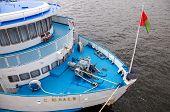 Samara, Russia - August 31, 2014: River Cruise Passenger Ship S. Yulaev At The Moored On Volga River