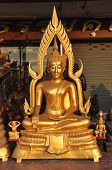 Buda nueva Aura Shine latón