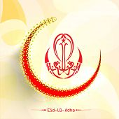 Arabic islamic calligraphy of text Eid-Ul-Adha and red moon on grungy background for Muslim communit