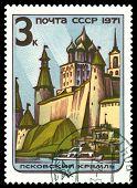Vintage  Postage Stamp.  Pskov  Kremlin.