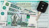 Compulsory Third Party/green Slip Insurance Policy, Money And Car Key