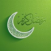image of glorious  - Arabic calligraphy of Ramadan Kareem - JPG