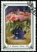 Vintage  Postage Stamp.  Kramskoy. Phloxes.