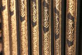 A close-up shot of the Holy Quran