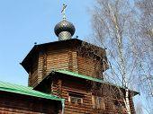 Wood Orthodox Church