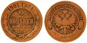Russian Coin - 2 Copecks