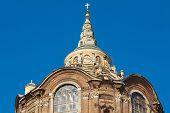 Cappella della Sindone, Turin