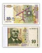 10 Bulgarian Levs