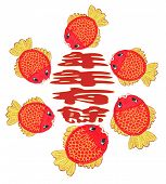 Chinese New Year Auspicious Fish Ornament With Festive Wishes  - Abundant Surplus Every Year