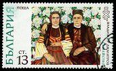 Family  By Bulgarian Artist Vladimir Dimitrov