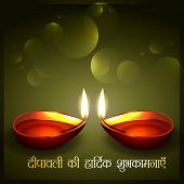 beautiful diwali ki hardik shubhkamnaye (translation: diwali good wishes) diya background design