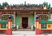 Enterance In Traditional Chinese Temple.