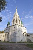 Cathedral Of The Archangel Michael In Veliky Ustyug