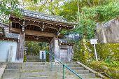Chorakuji Temple in Kyoto, Japan
