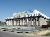 Tashkent The Peoples Friendship Concert Hall 2007