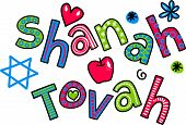 SHANAH TOVAH Jewish New Year Cartoon Doodle Text