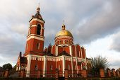 picture of trinity  - Church of the Holy Trinity in Karabanovo Russia - JPG