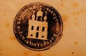 Russia - Circa 1800: Stamp Church Is Made In Russian City Of Kostroma Shows An Image Of A White Chur