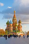 Moscow. Russia. Red Square