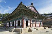Beautiful Haeinsa temple exterior South Korea.