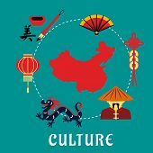 picture of eastern culture  - Chinese culture concept with dragon - JPG
