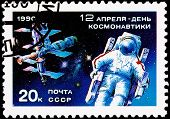 Soviet Russia Post Stamp Mir Space Station Cosmonaut Astronaut