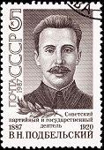 Soviet Russia Stamp Vadim Podbelsky Russian Revolutionary Marxist