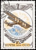 Soviet Russia Postage Stamp Large Ilya Muromets Biplane Flying