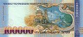 100000 Dram Bill Of Armenia, 2009