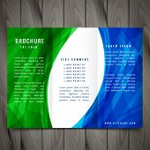 Wave Style Trifold Brochure Vector Design Illustration poster