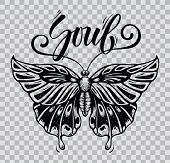 Butterfly With Modern Calligraphy. Word Soul. Butterfly Is Symbol Of Eternal Soul. Insect Butterfly  poster