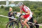 MOSCOW, RUSSIA - JUNE 9: Monika Zur (Poland) races during the European Mountain Bike Cross-Country Championship in Moscow, Russia at June 9, 2012