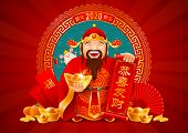 Chinese God Of Wealth With Red Paper Scroll, Golden Ingot And Funny Rat, Zodiac Symbol Of New Year 2 poster